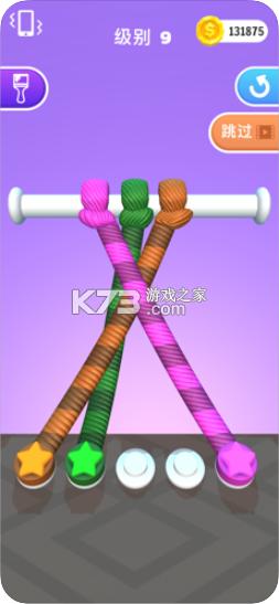 彩绳解解乐 v1.3 苹果版 截图