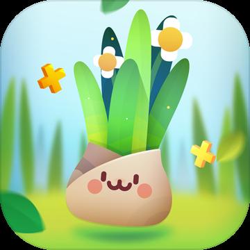口袋植物破解版最新版本v2.6.6