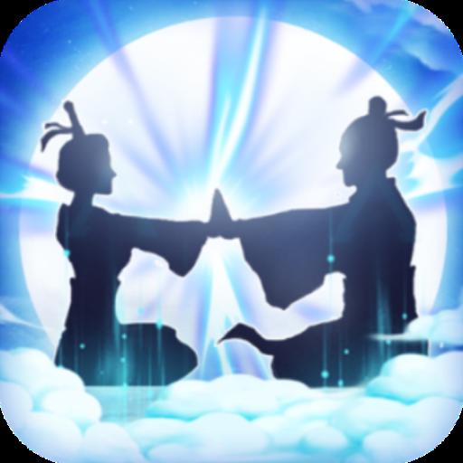 无极仙途 v1.2.2 九游版