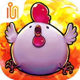 炸弹鸡中文版v1.0