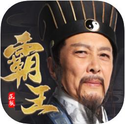 霸王雄心 v1.01.52 红包版