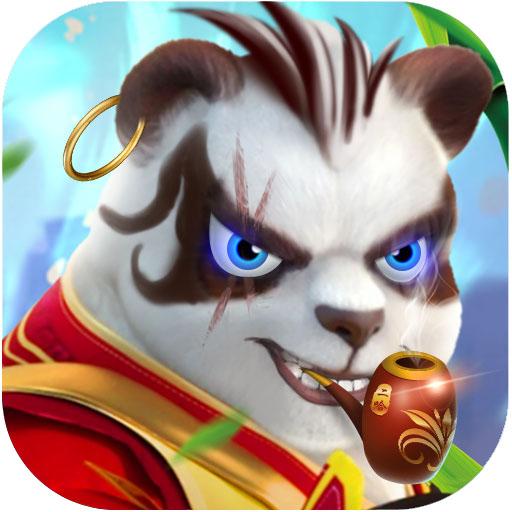熊猫人折扣版v1.0