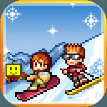 闪耀滑雪场物语最新破解版