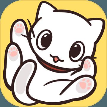 猫咪饲养日常无限金币版中文v1.10