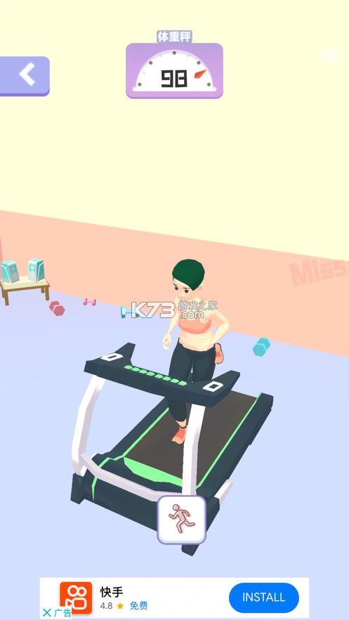 健身达人2 v1.0 游戏 截图