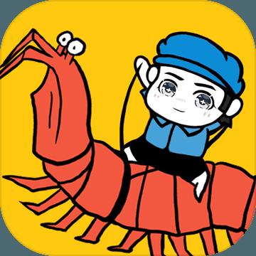 皮皮虾传奇金币不减反增版v1.7.6.1