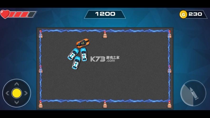 碰碰车之战 v1.0 小游戏 截图