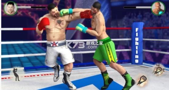 拳击比赛格斗 v1.0 游戏 截图
