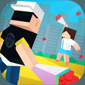 爱情助跑器破解版v6.0