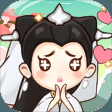 江湖医馆破解版v1.0.32