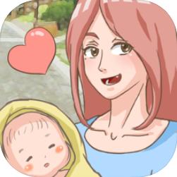 家长模拟器破解版无限金币无限小红花v1.0.5