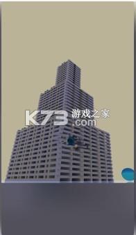 炮轰大楼 v1.0.1 安卓版 截图