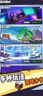 超能乱斗 v1.0 免费下载手机版 截图
