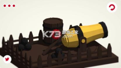 齿轮跑酷 v3.3 游戏最新版 截图