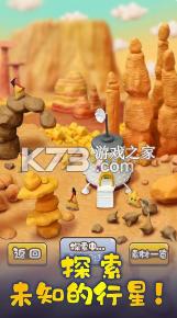 粘土王国 v1.0.2 破解版 截图