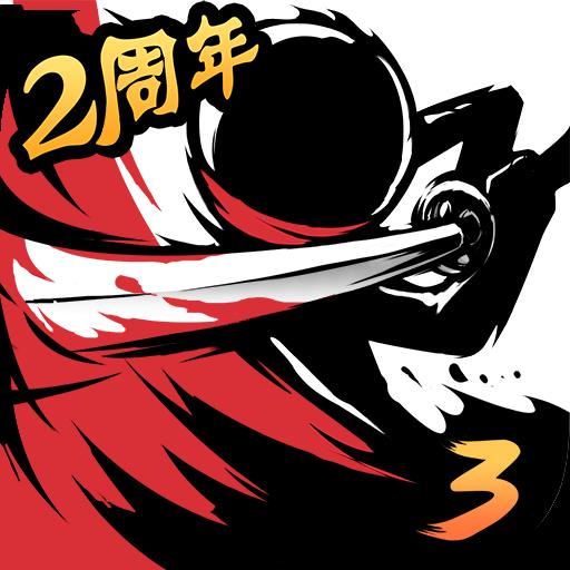 忍者必须死3万圣节版v1.0.116