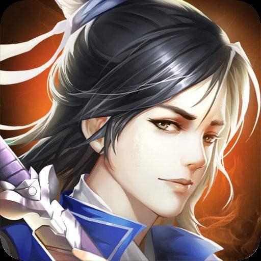 剑与道满v版v1.10