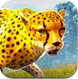模拟猎豹游戏v1.0.0