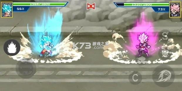 龙斗士传奇之战 v1.5.2 手机版 截图