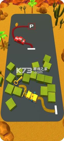 完美的停車道果醬3D v1.0 游戲 截圖