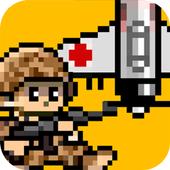 像素军事游戏v1.0