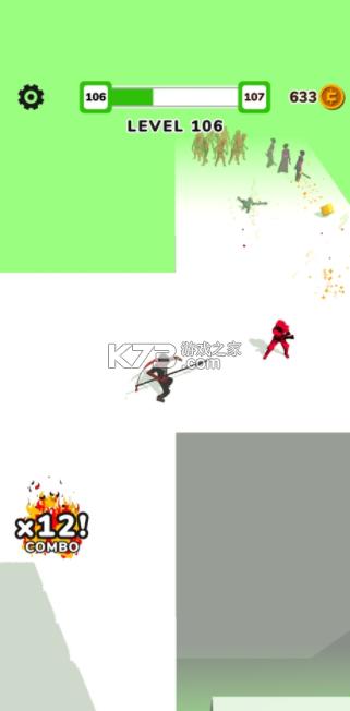 武器大師 v2.7.1 破解版 截圖
