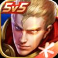王者db替换软件v2.0