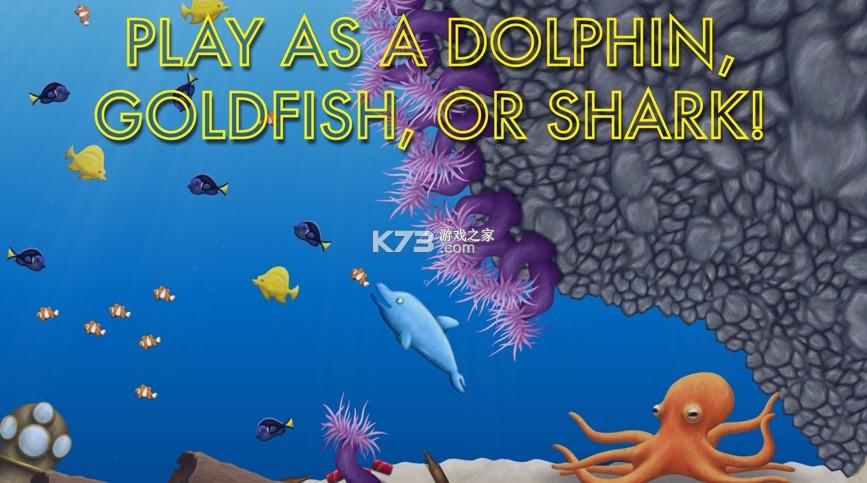 海洋生物進化 v1.3.4 游戲 截圖