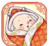 中國人生模擬器破解版v1.3.0