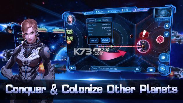 戰爭中的銀河系 v1.0.15 中文版 截圖