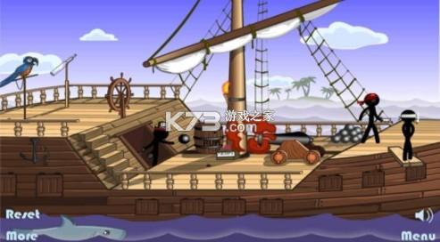 海盗的生死战 v1.0 游戏 截图