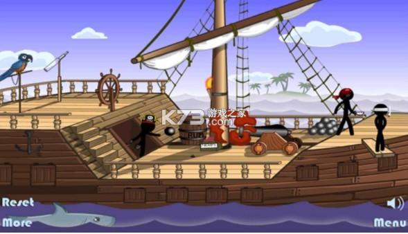 海盜的生死戰 v1.0 游戲 截圖