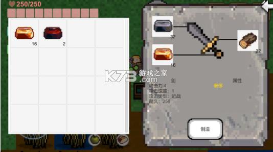 创世神 v0.1 游戏 截图