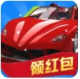 飛車傳說紅包版v1.0