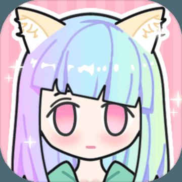 粉彩女孩換裝游戲破解版v1.0.8