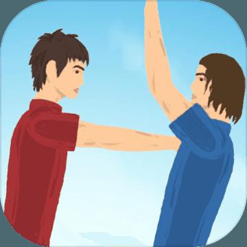 推手格斗游戲v1.8