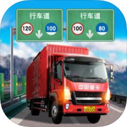 中国遨游2020安卓版v1.4
