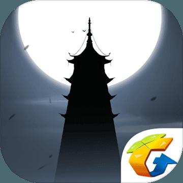 末剑破解版无限剑气v1.0
