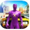 蜘蛛黑帮罪恶城3D手游v1.0