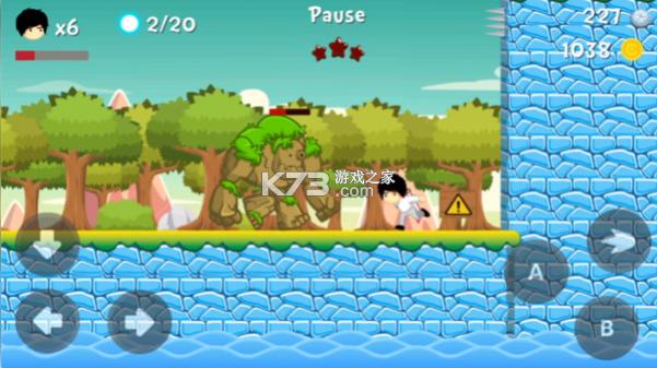 花心王子大冒险 v1.0i 安卓版 截图
