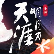 天涯明月刀手游精簡版v0.0.22.1145