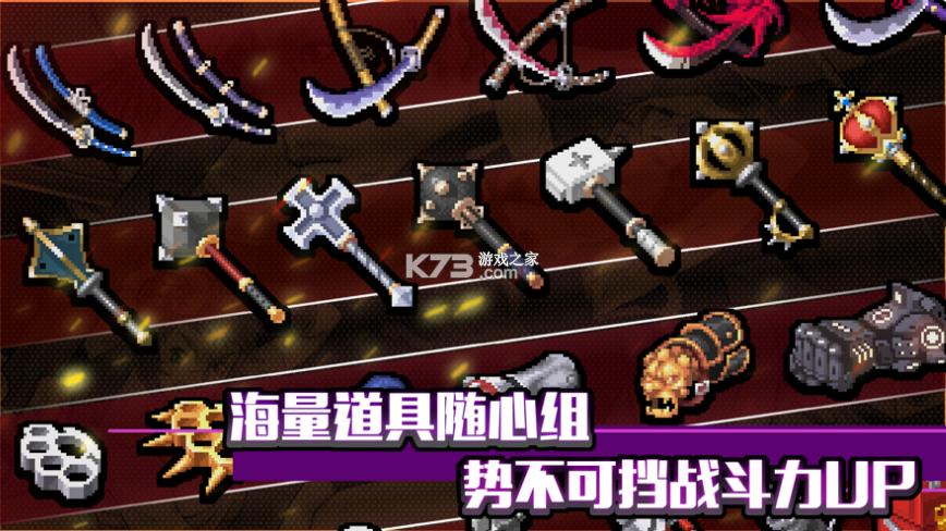 战魂铭人 v1.3.1 最新破解版内购 截图