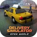 出租车司机模拟驾驶无限金币版v1.03
