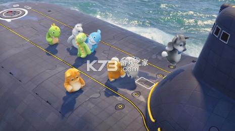 动物派对 v1.2 游戏手机版 截图