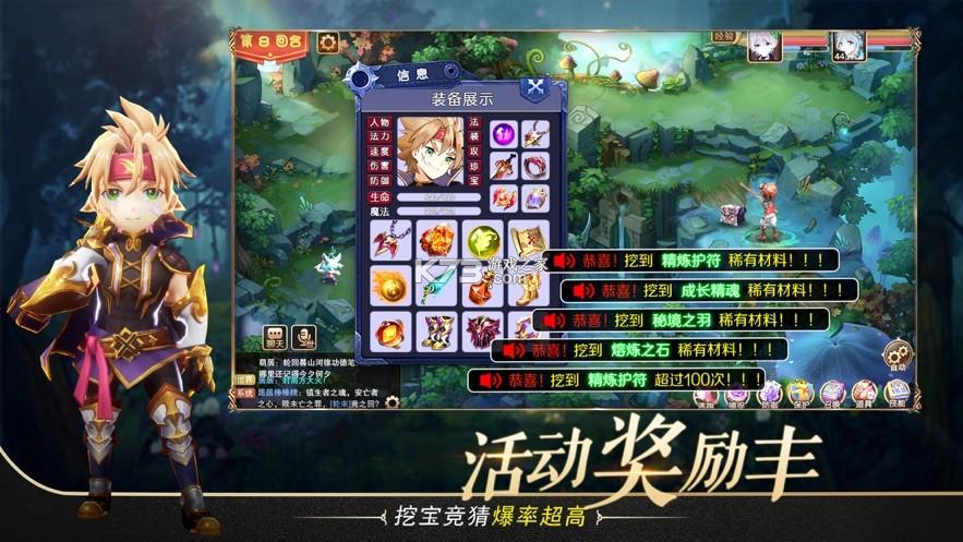 梦幻单机 v1.5 手游版无限元宝 截图