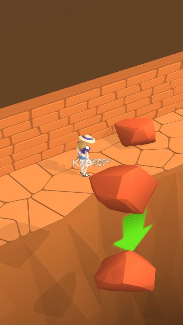 宝藏谜题3D v1.0.2 游戏 截图