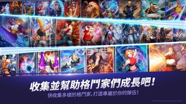 拳皇全明星 v1.6.9 港服 截图