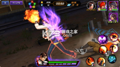 拳皇全明星 v1.6.9 日服最新版 截图
