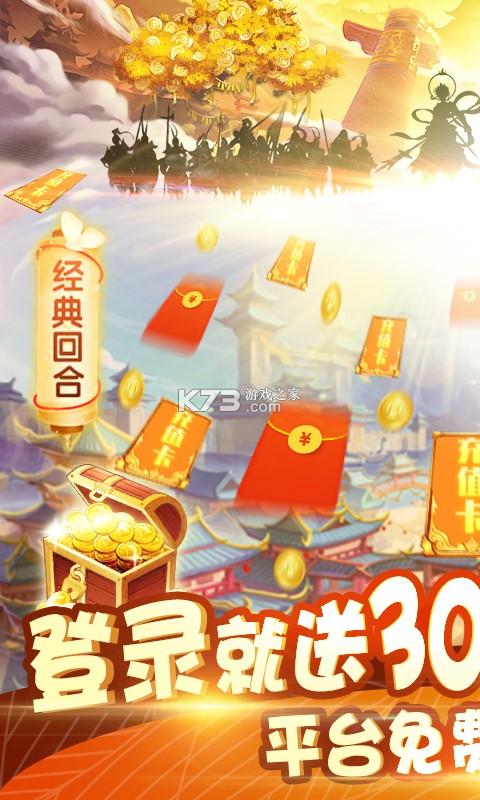 大唐帝国 v1.5.6.0 gm版 截图