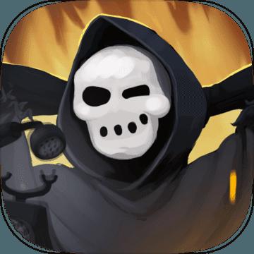 安息死亡破解版v1.6.2